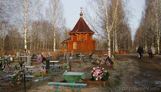 405 тысяч на кладбища