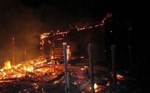 Пожар в Кардаковых