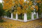 Золотая осень в Котельниче