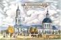 История сел и деревень Котельничского района